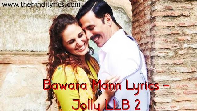 Bawara Mann Lyrics - Jolly LLB 2