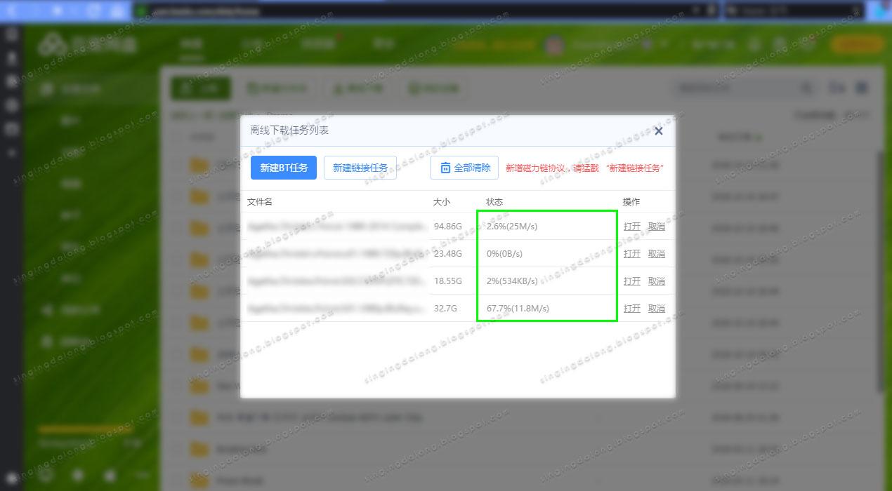 Bidu-Offline-Download-Back-to-Beginner's-Heart