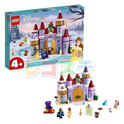 レゴ(LEGO) ディズニープリンセス ベルのお城のウィンターパーティー 43180