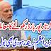 Indian Prime Minister Narendra Modi also spoke.