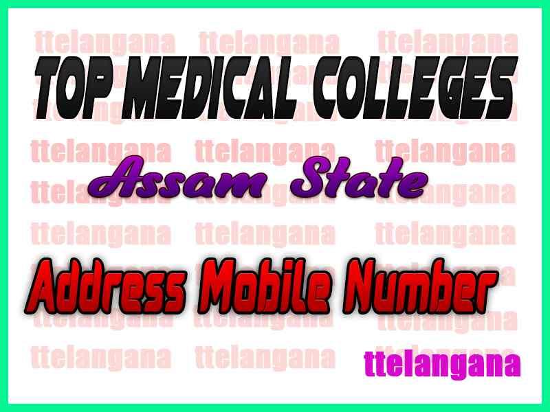 Top Medical Colleges in Assam
