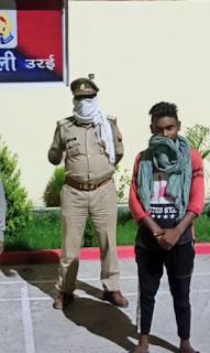 कोतवाली उरई पुलिस ने एक अदद अवैध लोहा छुरी  के साथ अभियुक्त गिरफ्तार किया                                                                                                                                                        संवाददाता, Journalist Anil Prabhakar.                                                                                               www.upviral24.in