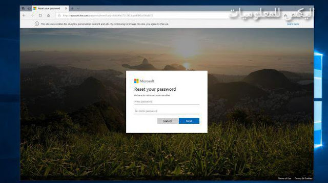 windows 10,ويندوز 10,لازالة كلمة سر الويندوز 10,نسيت كلمة سر ويندوز 10,الغاء طلب كلمة السر في windows 10,windows,windows 8,windows 7,حذف كلمة المرور ويندوز 10,كسر كلمة السر لويندوز windows 7,ازالة كلمة مرور ويندوز 10,نسيت كلمة سر الحاسوب windows 7.كيفية إعادة تعيين كلمة المرور في نظام التشغيل Windows 10