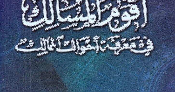 تحميل كتاب امل القحطاني pdf