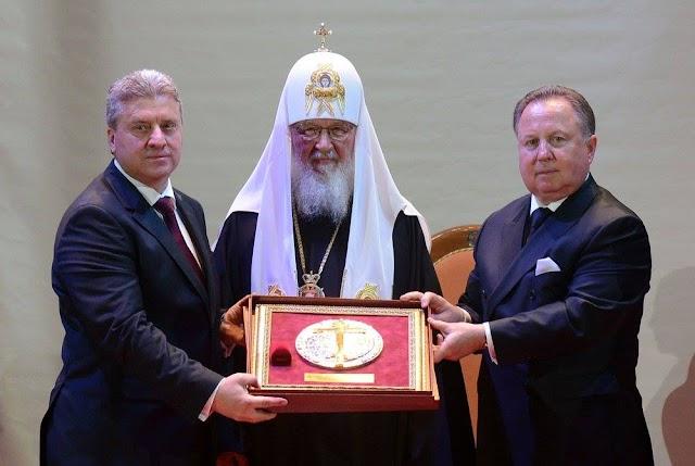 Russlands Patriarch zeichnet mazedonischen Präsidenten aus