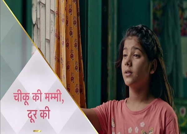 Star Plus Chikoo Ki Mummy Durr Kei wiki, Full Star Cast and crew, Promos, story, Timings, BARC/TRP Rating, actress Character Name, Photo, wallpaper. Chikoo Ki Mummy Durr Kei on Star Plus wiki Plot, Cast,Promo, Title Song, Timing, Start Date, Timings & Promo Details