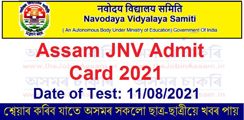 Assam JNV Admit Card 2021