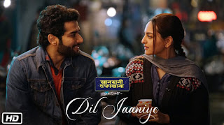 Dil Jaaniye Lyrics - Khandaani Shafakhana