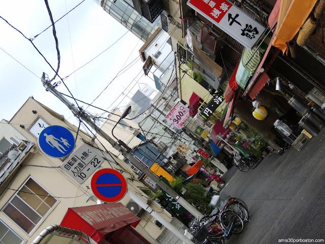 Calles de Asakusa, Tokio