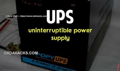 UPS HD Pic