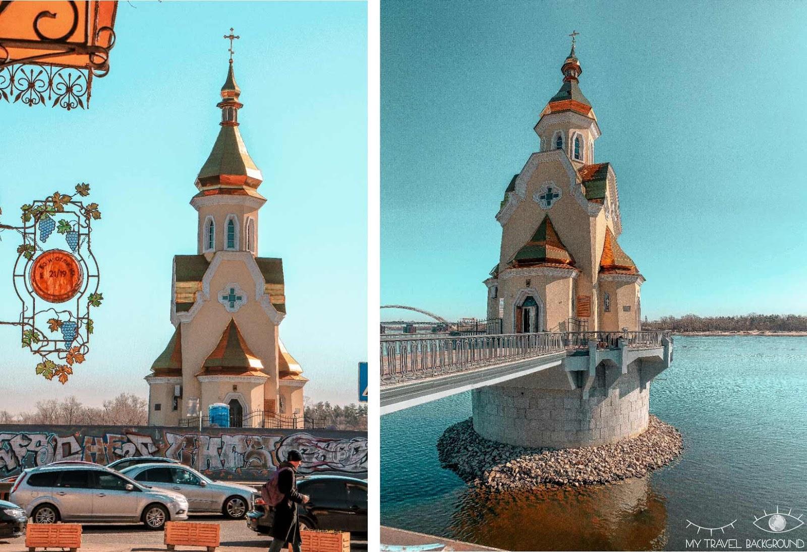 My Travel Background : visiter Kiev, la capitale de l'Ukraine, top 10 - Eglise saint-Nicolas sur l'eau