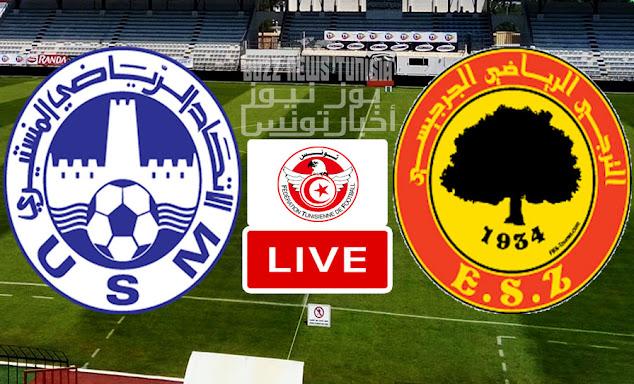 Coupe De Tunisie Match US Monastir vs ES Zarzis Live Stream