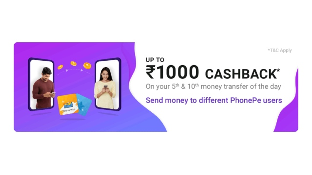 PhonePe Send Money & Get 2 Upto ₹1000 Scratch Card