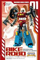 Bike Robo (Cy-Kill)