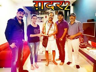 Pawan Singh New Film 'Gadar 2' Muhurat