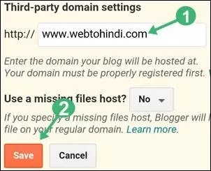 domain name add kar save par click kare