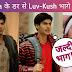 Big Twist : Dadi turns selfish urges Kartik Naira to conceal Luv Kush crime in YRKKH