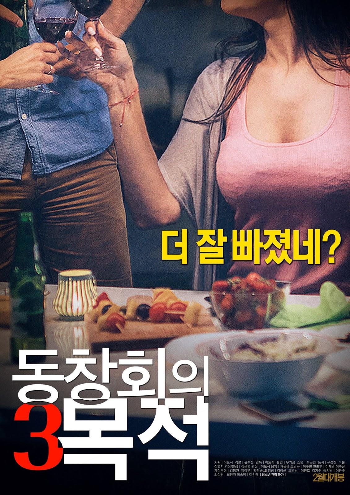Purpose Of Reunion 3 Full Korea 18+ Adult Movie Online Free