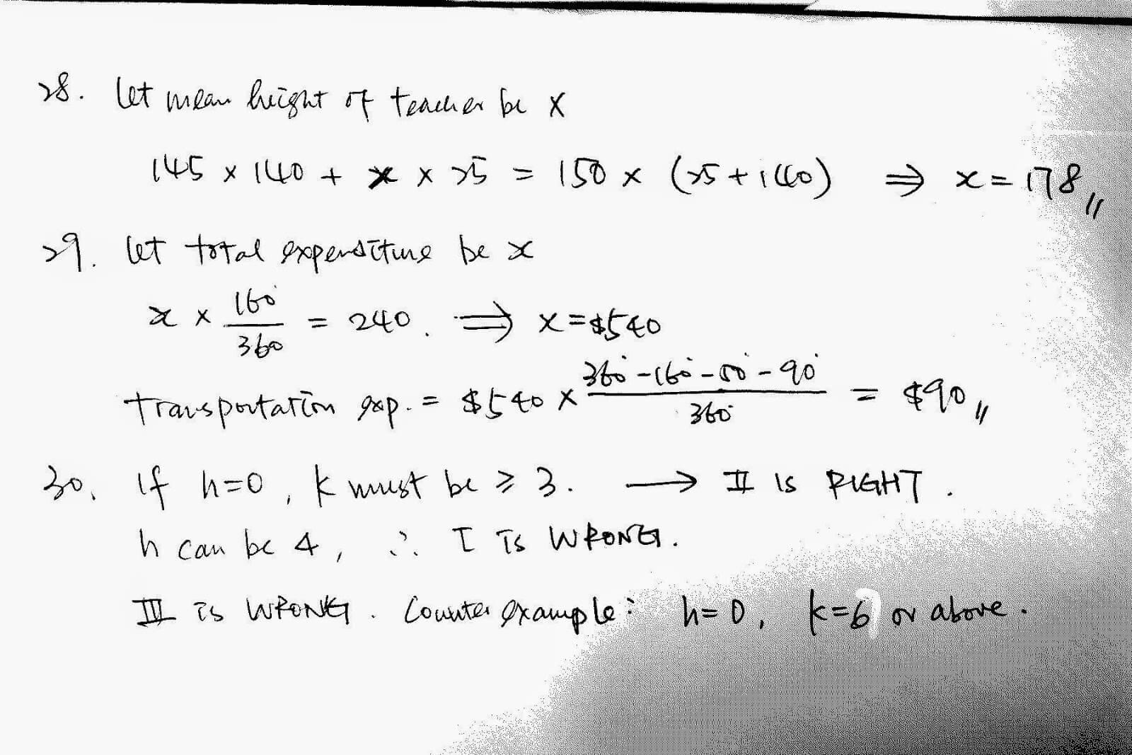 2014 DSE Math 數學 卷二 P2 Q28,29,30