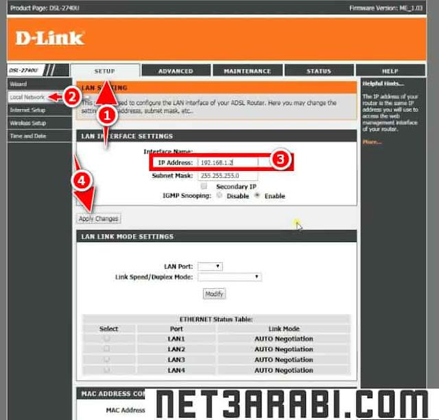 تحويل راوتر d-link الى access point