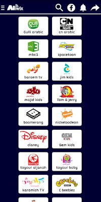 تطبيق aliwix tv لمشاهدة جميع القنوات المشفرة 2020