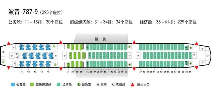 With first boeing dreamliner delivery to china on may air has unveiled the look at seating configuration of its stretched also flyingphotos magazine news unveils seat map rh flyingphotosmagazinenewsspot