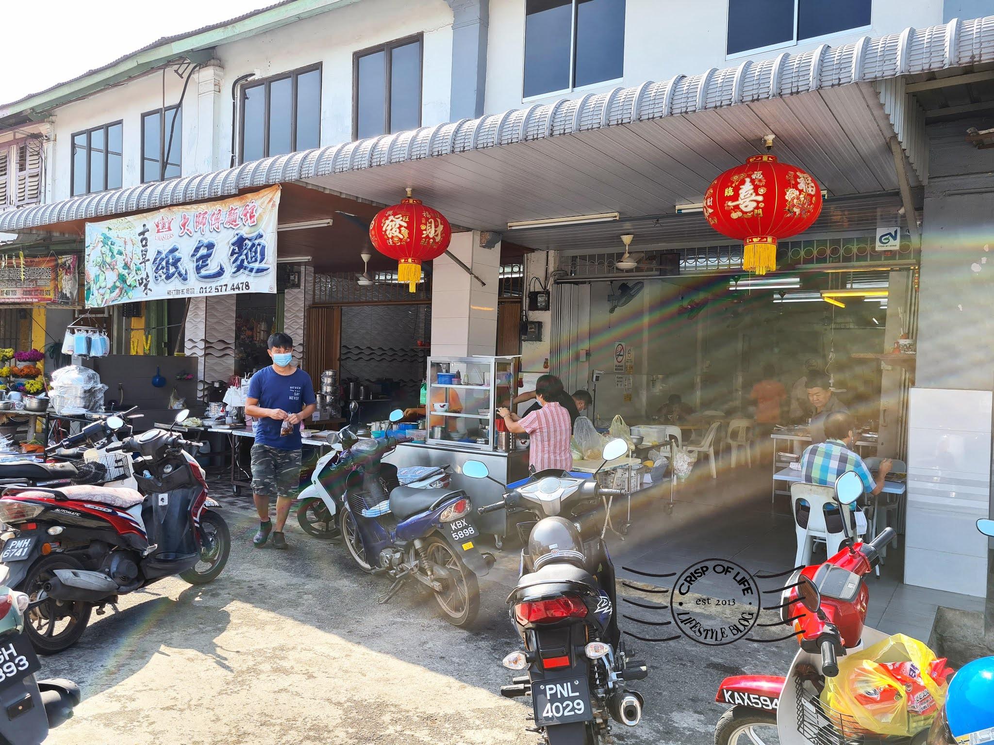 Sungai Lalang Signature Food - Paper Wrapped Noodles 纸包面 @ 琼东茶室 Keng Tong Cafe, Sungai Petani