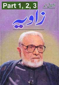 Zavia by Ashfaq Ahmed PDF Free Download Part 1, 2, 3
