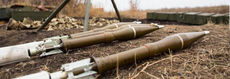 США оголосили тендер на закупівлю озброєння і боєприпасів радянського зразка