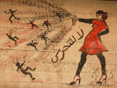 Anti-sexual harassment graffiti in Cairo after 2011