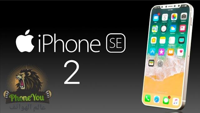 تعرف على التسريبات الأولية لهاتف iphone SE 2 المشابه الى iphone 8