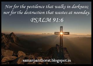 Psalm 91 KJV Commentary