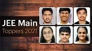 ஜே.இ.இ., தேர்வு முடிவுகள் வெளியீடு: டில்லி மாணவர் முதலிடம் | JEE Main result 2021