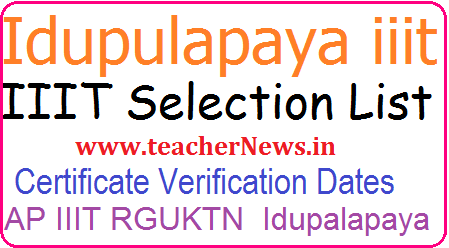 Idupulapaya IIIT Selection list/ Results 2017 Idupulapaya iiit Admission Counselling Dates