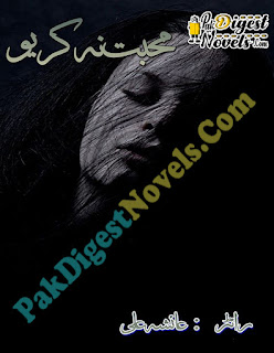 Mohabbat Na Kariyo Novel By Ayesha Ali