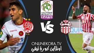 مشاهدة مباراة حسنية أكادير والوداد الرياضي القادمة بث مباشر اليوم 13-06-2021 في الدوري المغربية