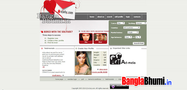 Top 7 Bangladeshi Matrimony Websites In Bangladesh -07