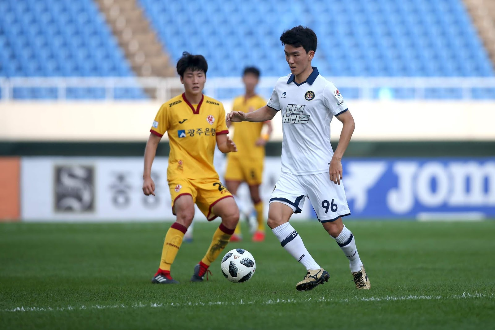 Daejeon Citizen Hwang Inbeom K League 2