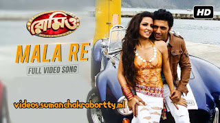 Mala Re - Romeo Full HD Video