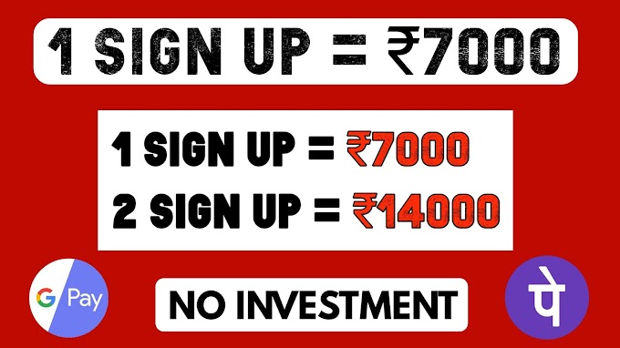 Earn 7000 Per Sign Up Only Copy & Pasting(No Investment)