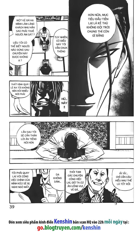 Rurouni Kenshin chap 49 trang 16