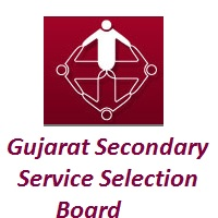 GSSSB Recruitment 2017, www.gssb.gujarat.gov.in