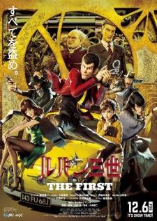 فيلم انمي Lupin III: The First مترجم بعدة جودات