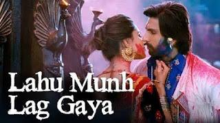 लहू मुंह लग गया Lahu Munh Lag Gaya Lyrics In Hindi