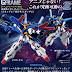 P-Bandai: Gundam G-Frame ZZ / Enhanced ZZ Gundam - Release Info