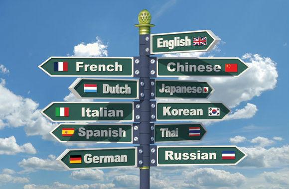 تحدُّث اللغات