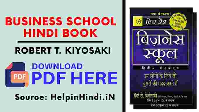Business School Pdf Hindi Book Download