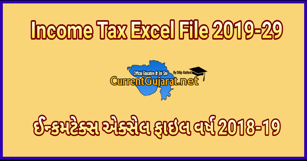 Income Tax Calculator Excel File For Year 2019-20
