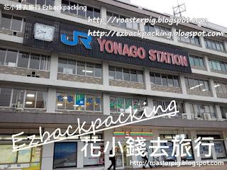 JR米子站@米子機場到鳥取交通攻略
