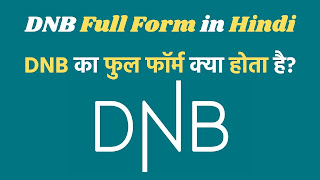 DNB Full Form in Medical in hindi